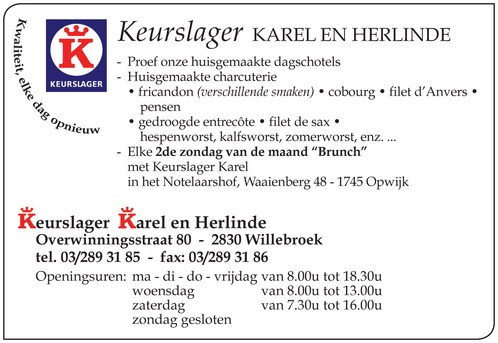 adv-karel-en-herlinde